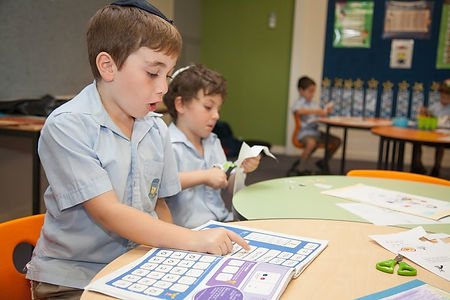 Jewish education learning