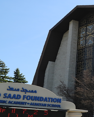 Masjid-Saad-Website-Slide-3.png