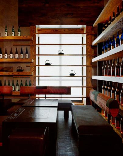 Nobu+Wine+Room.jpg