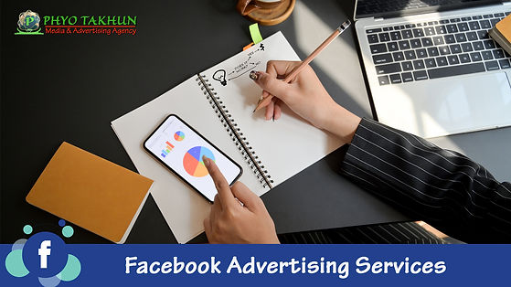 Facebook Marketing Service.jpg