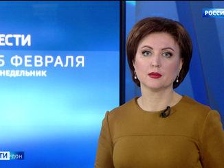Ростов-на-Дону готовится к сезону!