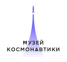 SpeceMuseum_Logo.png
