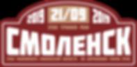 Rally_Smolensk_2019.png