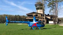 Летайте вертолётами на соревнования Кубка и Трофея РАФ по ретро-ралли!