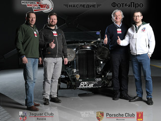 Результаты и фотоотчет Ралли Winter challenge Jaguar Club Russia vs Porsche Club Moscow 2020