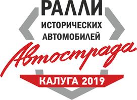 logo rally kaluga.png