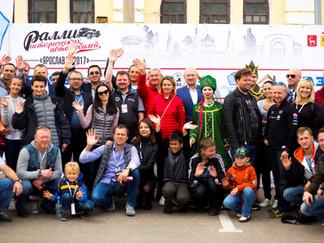 Поздравляем победителей ралли исторических автомобилей «Ярославль 2017»