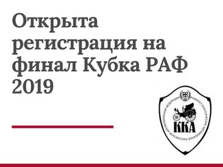 Все в Новгород ! Ралли исторических автомобилей«ВЕЛИКИЙ НОВГОРОД 2019»