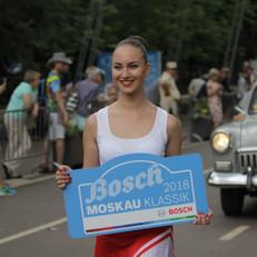 Bosch Moskau Klassik 2018