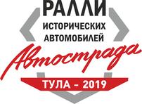 Tula 2019.png