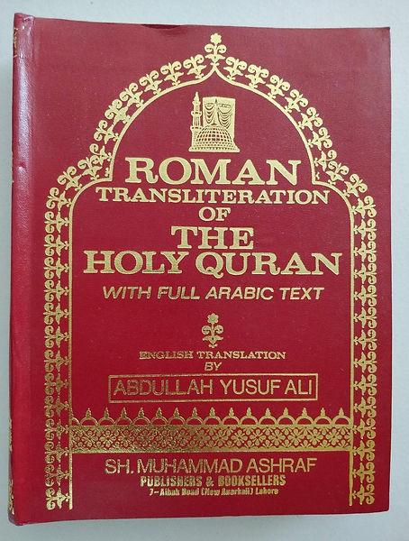 Quran with transliteration