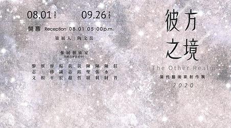 臉書banner_工作區域 1.jpg