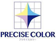 precisecolor.jpg