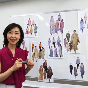 骨格診断αイメージコンサルタント®養成コース