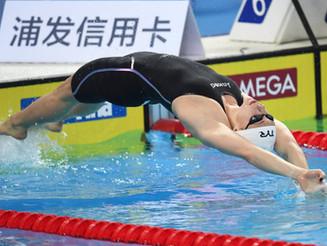 Championnats du Monde bassin de 25m, 5è place en finale pour Mathilde !