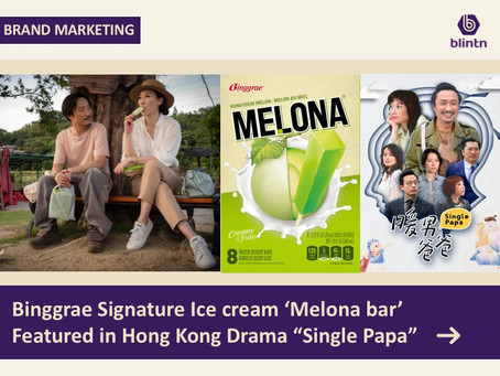 "Binggrae Signature Ice cream 'Melona bar' Featured in Hong Kong Drama ""Single Papa"""