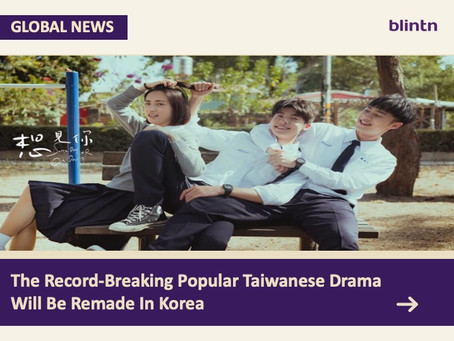 The Record-Breaking Popular Taiwanese Drama Will Be Remade In Korea