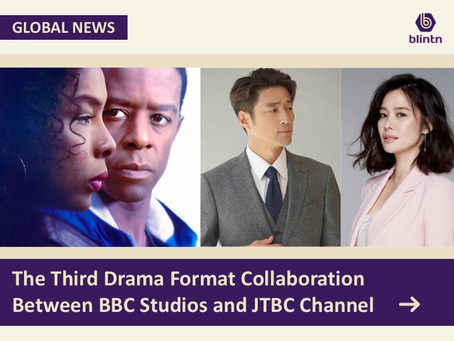 The Third Drama Format Collaboration Between BBC Studios and JTBC Channel
