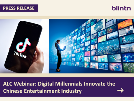 ALC Webinar: Digital Millennials Innovate the Chinese Entertainment Industry