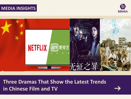 Three Dramas That show the latest trends in Chinese Film and TV