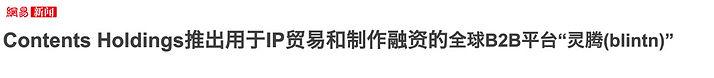 중국어기사1.jpg