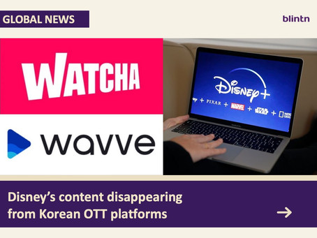 Disney+ Enters South Korean Streaming Market : Disney's content disappearing from Local platforms