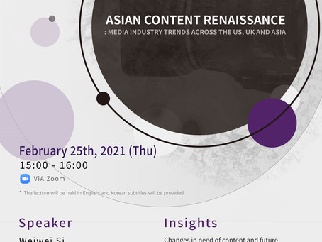 [Webinar] Asian Content Renaissance: Media Industry Trends Across the U.S., the U.K., and Asia