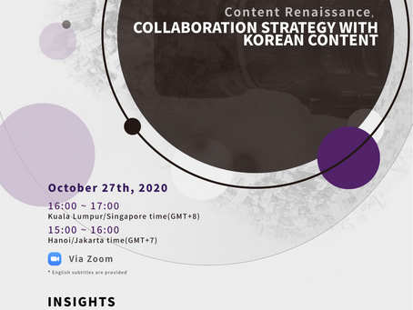 [Webinar] Want to place your brand in top Korean dramas? Join our free webinar!