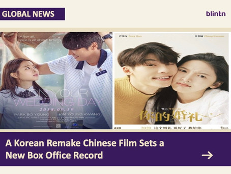 'On Your Wedding Day,' a Korean film, has set a new box office record in China