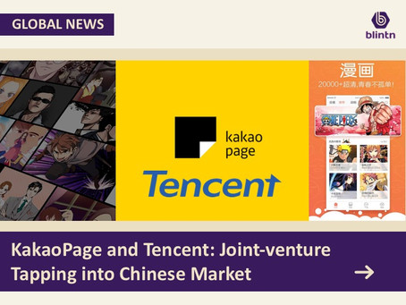 KakaoPage and Tencent: Joint-venture Tapping into Chinese Market