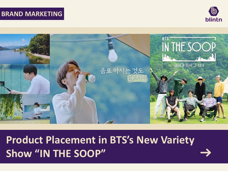 "Product Placement in BTS's New Variety Show ""In The SOOP"""