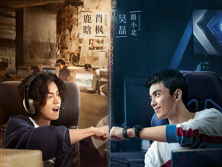 """Games to Dramas, Chinese Web-drama """"CrossFire"""" is being a huge hit!"""