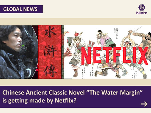 """China's Great Classical Novel """"The Water Margin"""" is getting made by Netflix?"""