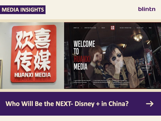 Who Will Be the NEXT- Disney + in China?