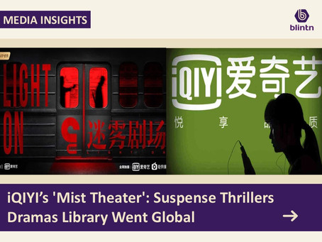 iQIYI's 'Mist Theater': Suspense Thrillers Dramas Library Went Global