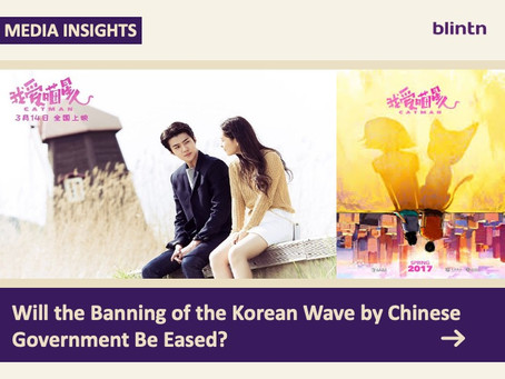 Will the Banning of the Korean Wave by Chinese Government Be Eased?