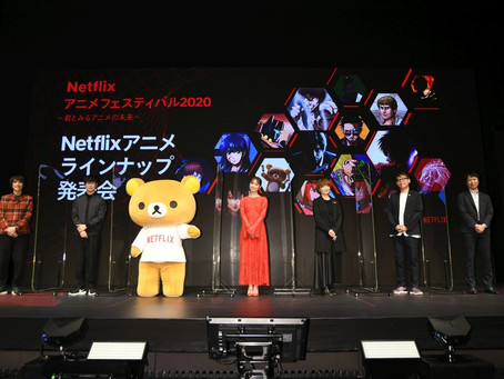 Netflix announced its 5 New Animation Project