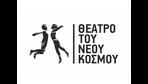 logo12_neoskosmos.png