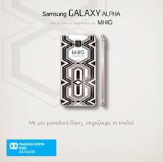 Mobile case design for Samsung Hellas/MIRO