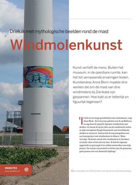 Publicatie project Windmolen Trilogie Schouwen-Duurzaamland