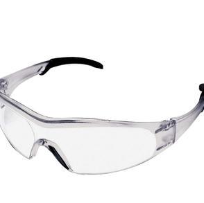 Gafas de proteccion