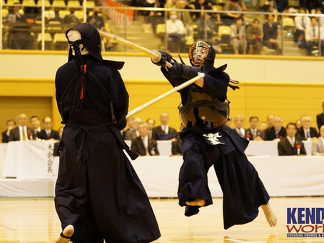 Introduction to Kendo, The Art of The Sword