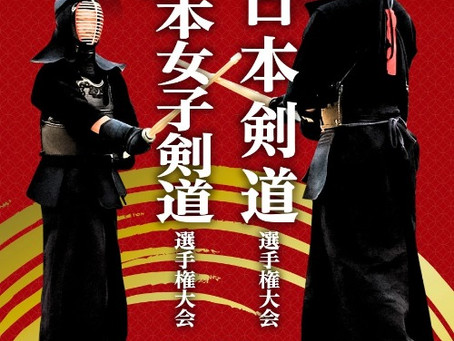 The 68th All Japan Kendo Championships & The 59th All Japan Women's Kendo Championships (14March'21)