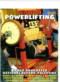 Ahmed Abukhater WABDL2007