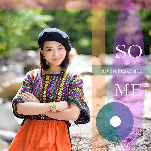 草薙さゆり1stアルバム【SO ME】