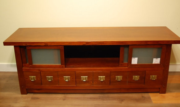 Elm Wood TV Cabinet