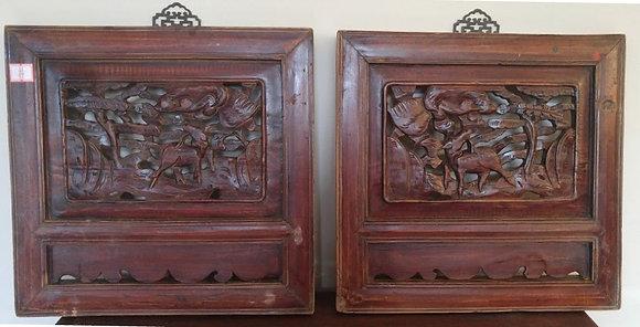 Antique Wood Frame (Pair)