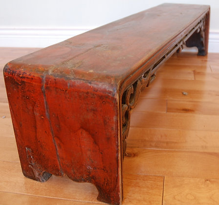 Antique Long Red Table