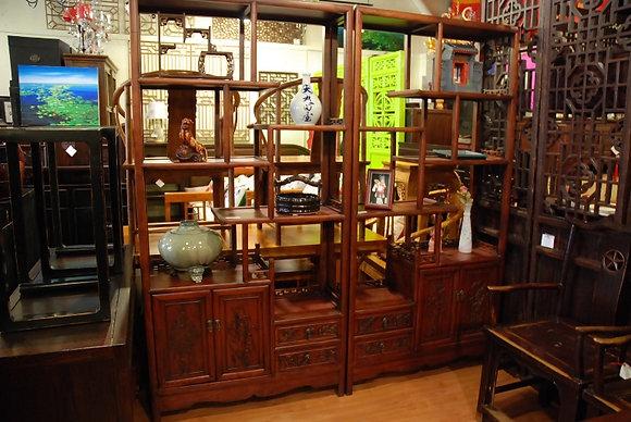 Elm Wood Display Cabinet