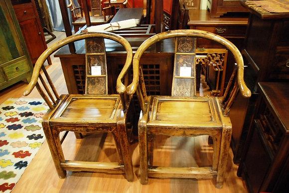 Antique Chair Pair